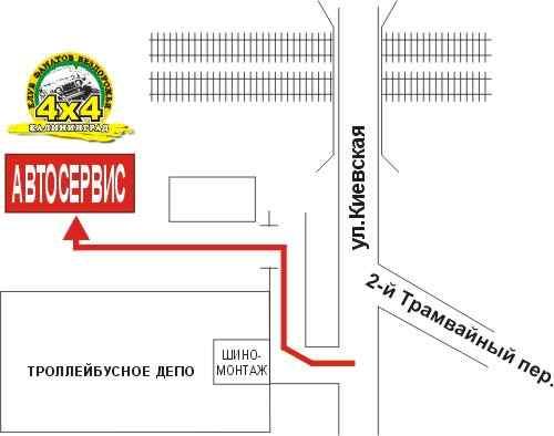 Купить комплектующие для тюнинга Нивы 4х4 в Калининграде