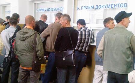 Административные регламенты | Минюст России