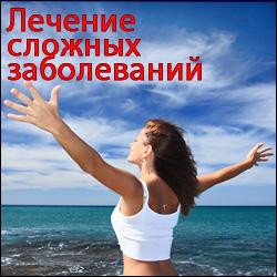 Оздоровительный центр Елены Ковригиной